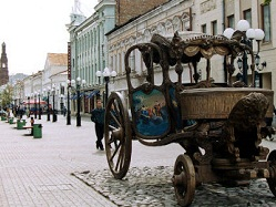 A walking tour of the street. Bauman Russia Kazan (3)